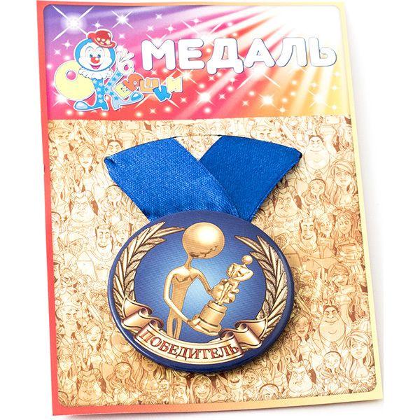 фото Медаль Победитель