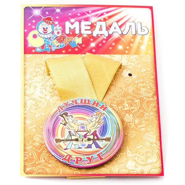 фото Медаль Лучший друг
