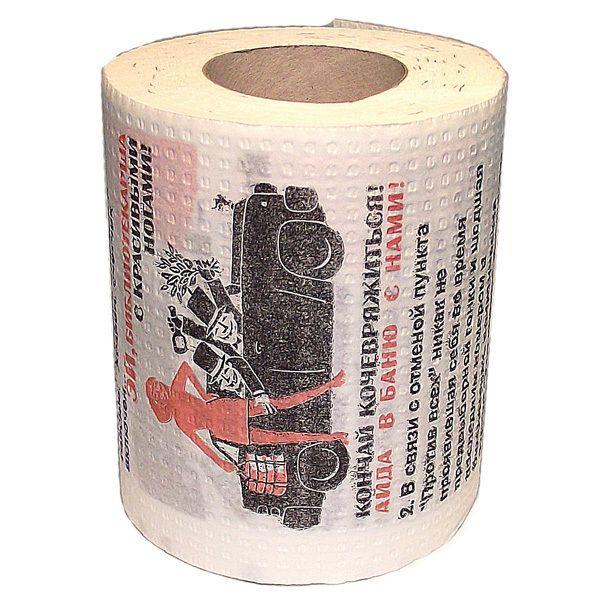 фото Туалетная бумага Анекдоты ч. 8 мини