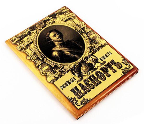 фото Обложка на паспорт N268 Петр 1 NEW