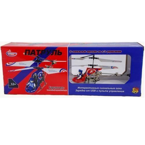 фото Вертолет на радиуправлении Патруль, синий, Властелин Небес