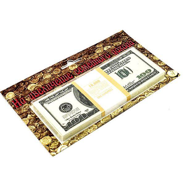 фото Забавная пачка На увеличение семейного дохода 100$