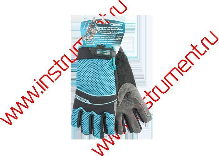 фото Перчатки комбинированные облегченные, открытые пальцы, L