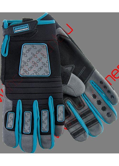 фото Перчатки универсальные комбинированные DELUXE, XXL