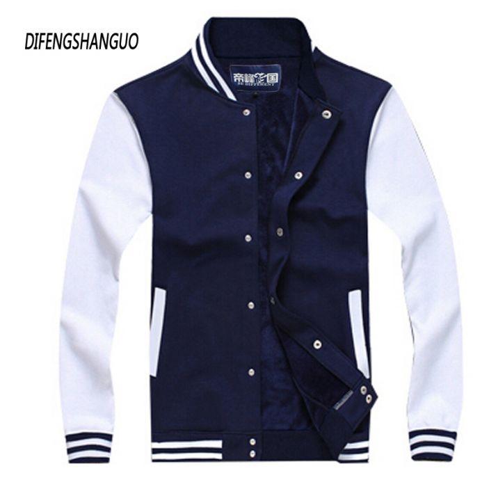 фото Difengshanguo мода мужская толстовки и кофты зимняя куртка мужская зимняя толстовки хлопка пальто Мужской С Капюшоном Куртки WY006