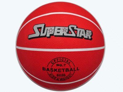фото Мяч баскетбольный резина SPRINTER №7 BS207 NEW