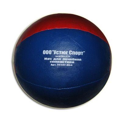 фото Мяч гим. медбол 1 кг (к/з цветной, резная крошка). 3С143-К64