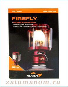 фото Газовая лампа Kovea KL-805