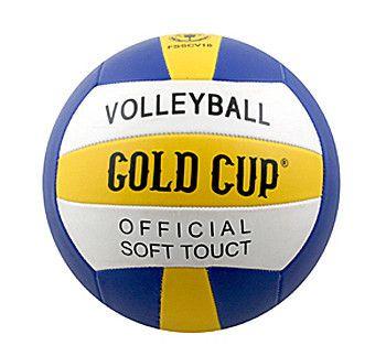 фото Мяч вол. , 280г, PVC, matt, 2слоя, трехцветный, логотип
