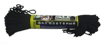 фото Фал 2,0мм (25 м) черный (фпп2-25ч)