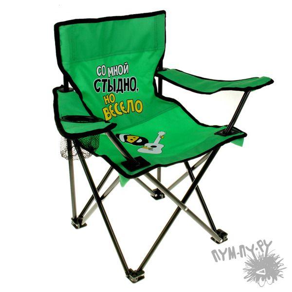 фото Туристическое кресло