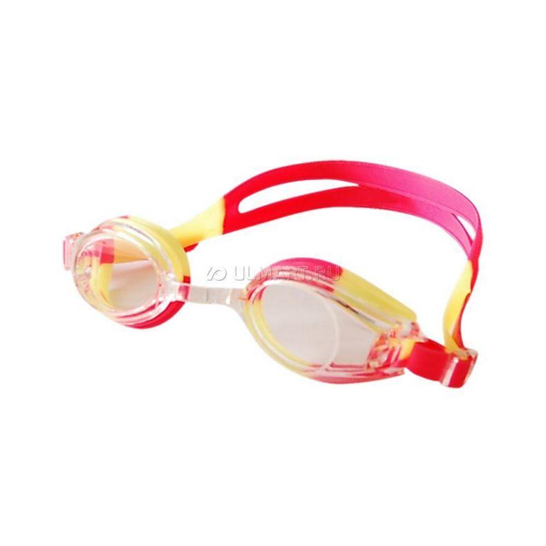 фото Очки для плавания Indigo, желто-розовый, G100/102