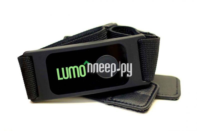 фото Lumo Back 4.0