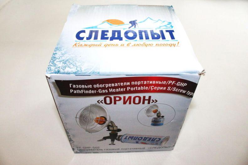 фото Обогреватель газовый портативный Следопыт Орион PF-GHP-S02