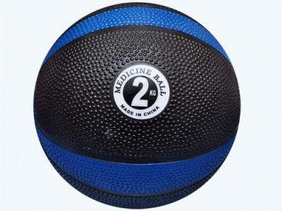 фото Мяч для атлетических упражнений (медбол). Вес 2 кг. MBD2-2 kg