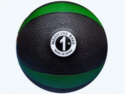 фото Мяч для атлетических упражнений (медбол). Вес 1 кг. MBD2-1 kg