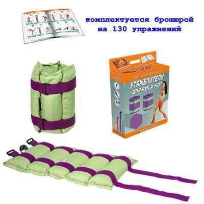 фото V76 Утяжелители Стандарт 2х1.5кг (подарочная коробка+брошюра на 130 упражнений)